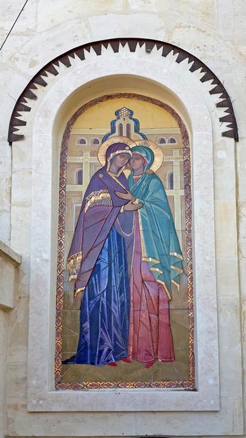 Икона Встреча Пресвятой Богородицы и Праведной Елисаветы
