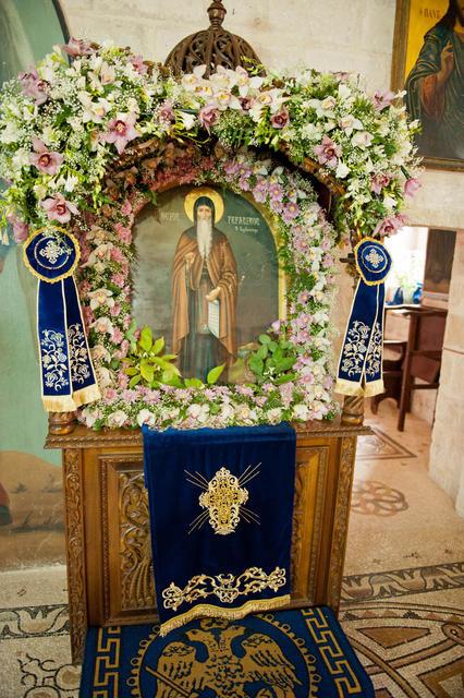 Икона Аввы Герасима со львом Иорданом