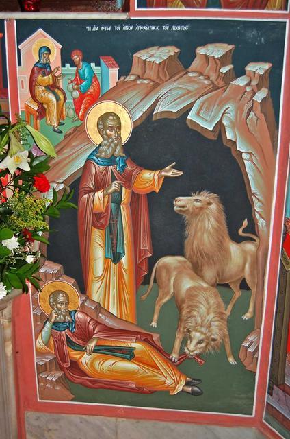 Икона преп. Саввы с образами двух львов (агрессивного и смиренного) Часовня св. Саввы Гроба св. Саввы Фото 19 декабря 2006 г.