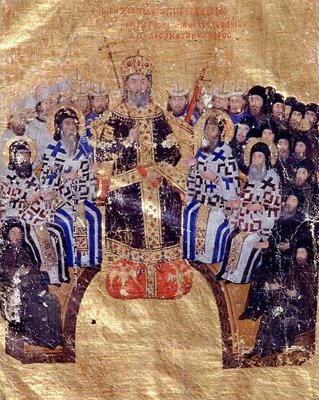 Икона Иоанна VI Кантакузина из (Константинополь 1370-е). Из манускрипта, хранящегося в национальной библиотеке в Париже