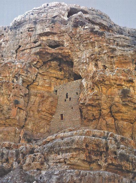 Пустынь св. Иоанна Молчальника. Епископа Колонии © Фотоархив Иерусалимского отделение ИППО