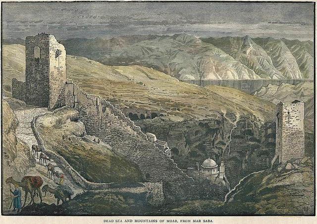 Вид на Мёртвое море от лавры св. Саввы (на заднем плане — горы Моавитские), литография Д. Робертса, 1839 г.