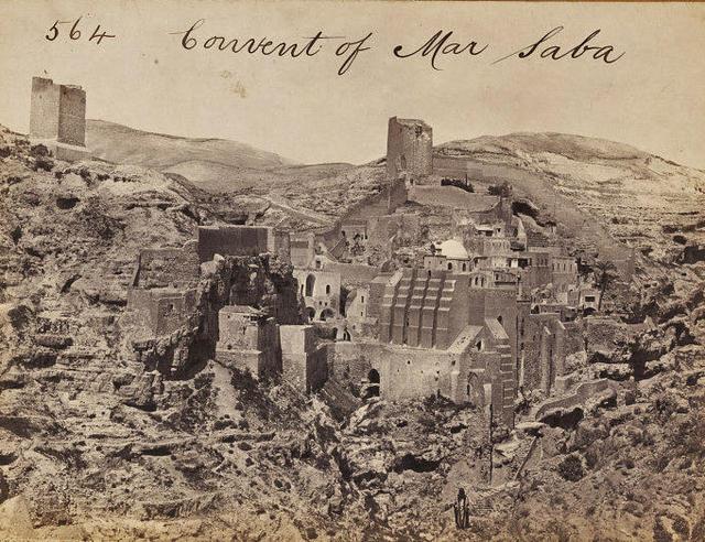 Лавра преп. Саввы Освященного в Иудейской пустыне. Фото Френсиса Фрита. 1859 г.