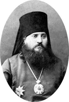 Епископ Феодосий Олтаржевский