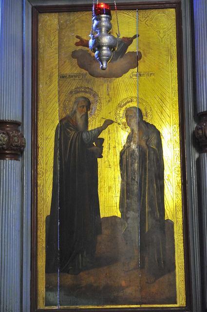 Русская икона причастия старцем Зосимой преп. Марии Египетской