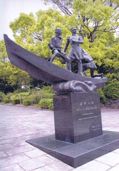 Памятник с ангелом Александровск-Сахалинский Памятник Роза из двух видов гранита Мыски