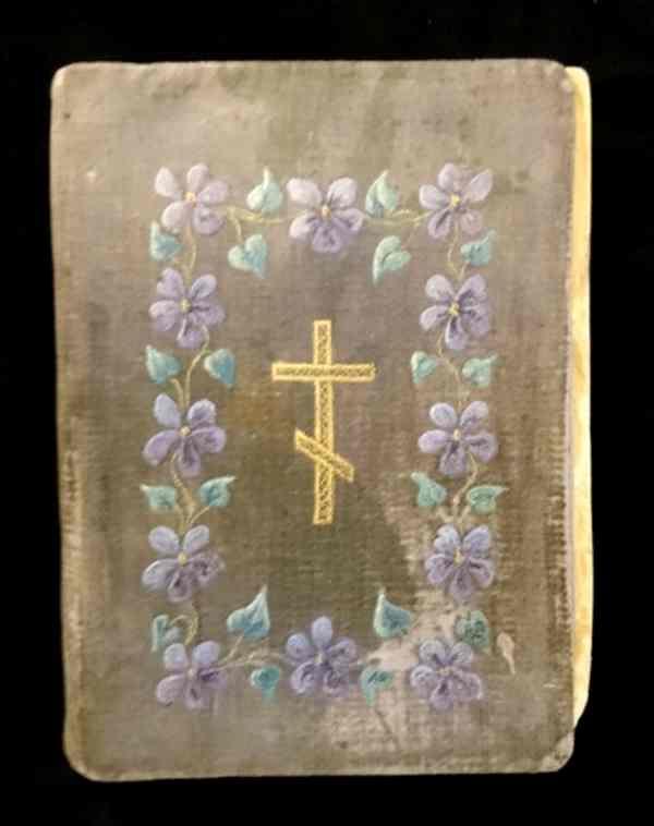 Молитвенник княжны Татьяны Константиновны