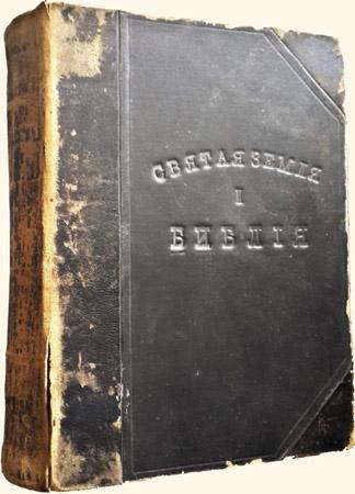 Оригинальная обложка издания 1894 года